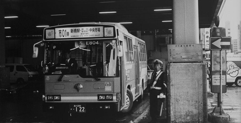 'Walking Japan 2002-2003' by Dan San